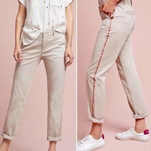 Chino by Anthropologie Relaxed Fit Khaki Pants